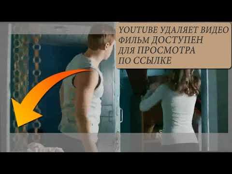 Кадры из фильма Физрук (Fizruk) - 2 сезон 12 серия