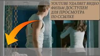 Физрук 4 Сезон 10 серия (Fizruk)!!!