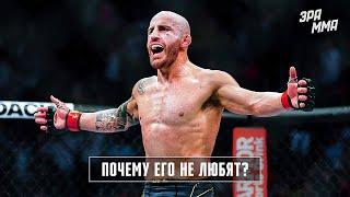 Александр Волкановски - Недооцененный Чемпион UFC