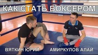 видео Банк Русский Стандарт вклады