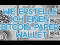 Bitcoin Wallet Vergleich - Elektronische Geldbörse am Handy anonym anlegen (Anleitung)