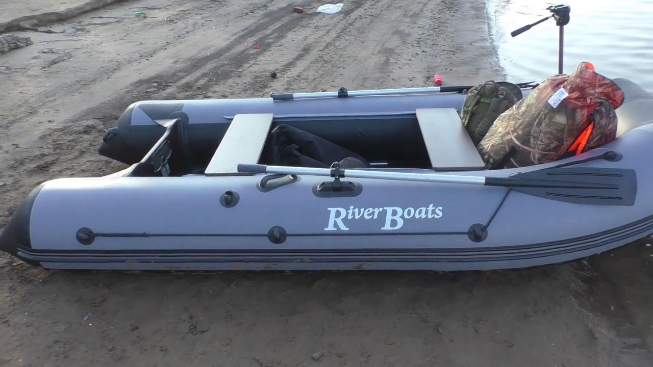 лодки пвх салават