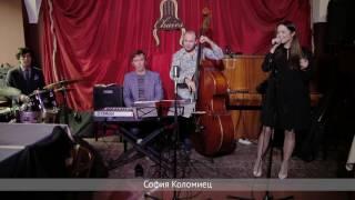"""Выступление в джаз-баре """"48 стульев"""" - 18 сентября 2016 года"""