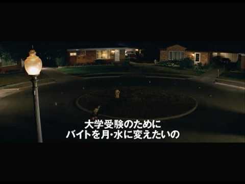 映画『ローラーガールズ・ダイアリー』予告編