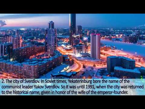 CITIES OF RUSSIA: EKATERINBURG - URAL, METALLURGY, EMPIRE