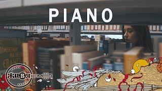 PIANO - Маяк   ЖИВЯком  