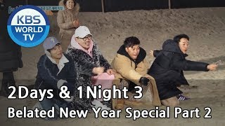 2days 1night season3 belated new year special part 2 engtai2018211