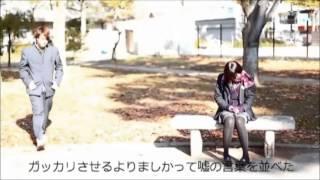 14代目HWS THE PICKLES くずのうた ミュージックビデオ.