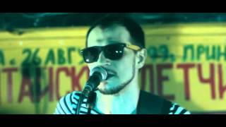 Aerotv! - Видео В Сети