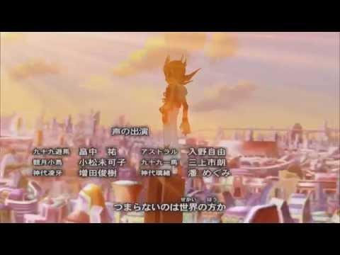 Yu-Gi-Oh! ZEXAL Japanese End Credits Season 3, Version 1 - GO WAY GO WAY by FoZZtone