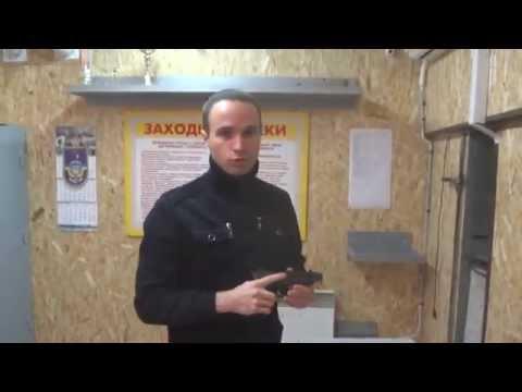 Обзор пистолета ФОРТ КОБРА под патрон 9Х18