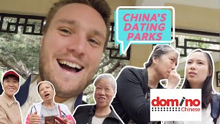 Dating parks in China - Parents meet up to set up their kids