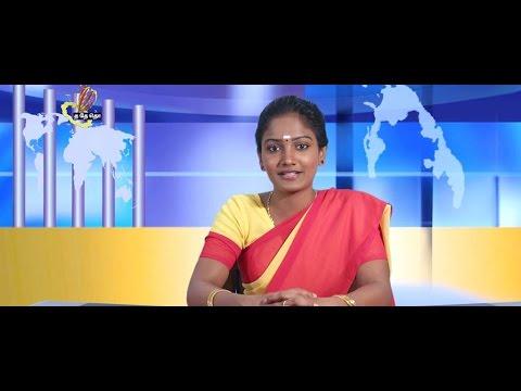 Tamil Movie On Sri Lankan Media Person Isaipriya - Indian Govt Denies Censor Certificate