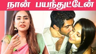 """I was Jealous of Trisha""- Sri Reddy Shocking Revelations 