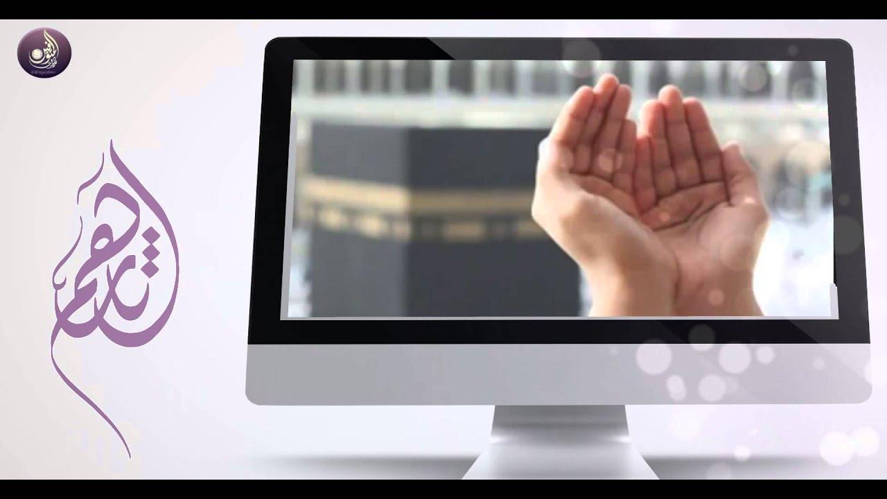 Image result for الصلاة على النبي كمبيوتر
