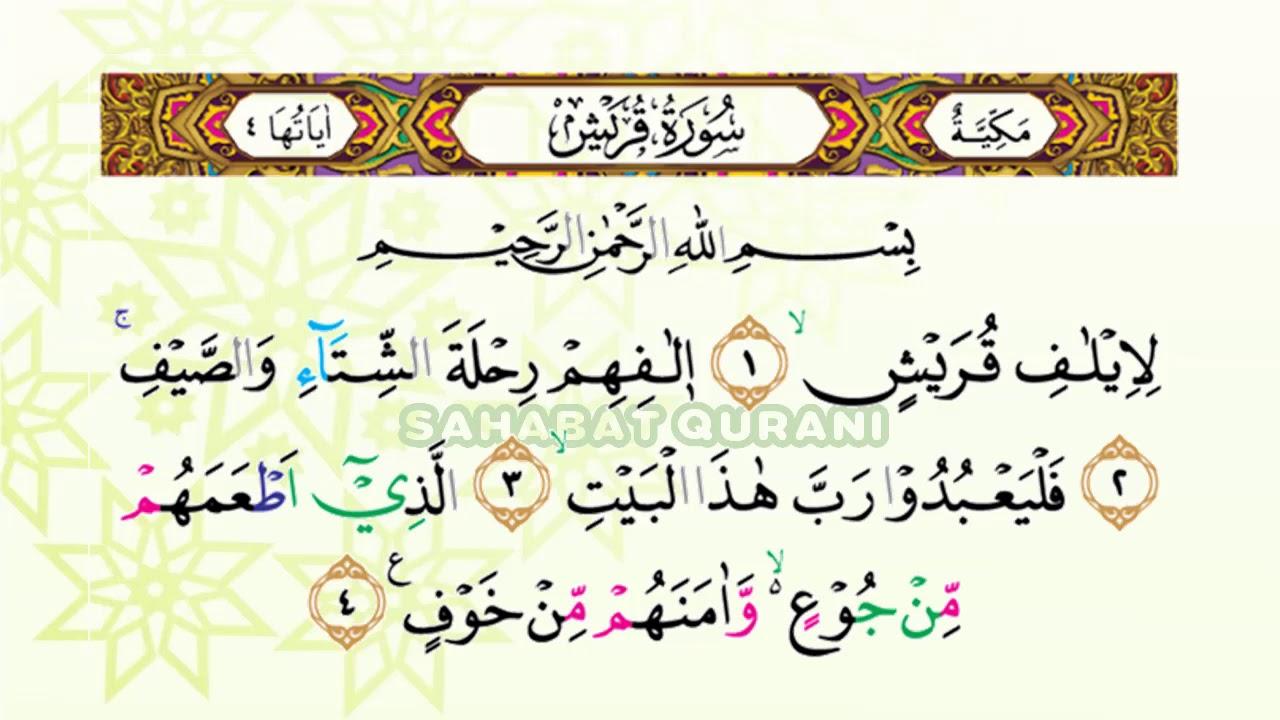 Bacaan Al Quran Merdu Surat Quraisy Dan Surat Al Maun Anak Murottal Juz Amma Anak Perempuan