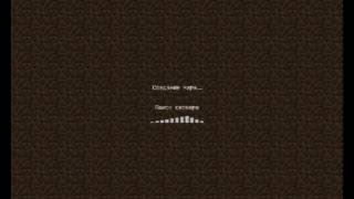 Как зарегистрироваться на сервере LifeBoat | Minecraft PE 1.0.0.X