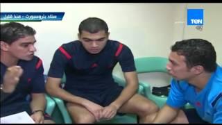 ستاد TEN - التشكيل الرسمي لنادي المقاولون العرب أمام نادي الزمالك فى مباراة اليوم ببطولة الدوري