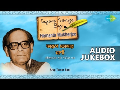 best-of-hemanta-mukherjee---volume-1-|-tagore-songs-|-hd-audio-jukebox
