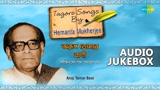 Best of Hemanta Mukherjee - Volume 1 | Tagore Songs | Audio Jukebox