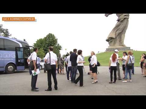 Посетившие Волгоград иностранные журналисты воздержались от комментариев местным СМИ