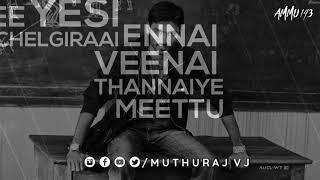Yaro En Nenjai / Kutty / One Side Love Status / Tamil Whatsapp Status / Muthuraj Vj