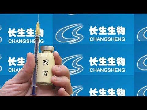 China's vaccine scandal recalls