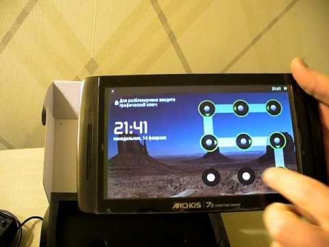Обзор Archos 70 Internet Tablet - Часть1 - Unpacking планшета