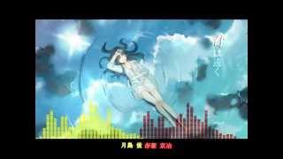 【ハイキュー!!】梅/雨/明/け/の【月島×赤葦】 葦月あづさ 動画 23