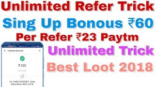 Unlimited Trick !! Sing Up Bonous ₹60 !! Per Refer ₹23 !! Instant In Your Paytm Wallet !! 100% Real