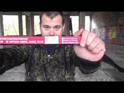 Замена  пружины на винтовки Hatsan Страйкер Альфа