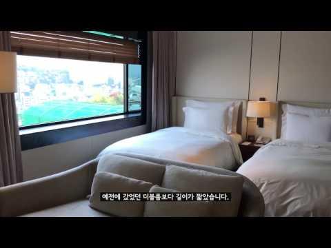 서울 신라호텔 이그제큐티브 트윈룸 SEOUL SHILLA HOTEL EXECUTIVE TWIN ROOM
