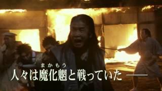 仮面ライダーヒビキと7人の戦鬼
