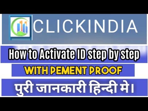 ClickIndia Trade How to Activate ID With Pement Proof तहलका मचानें वाला पलान।