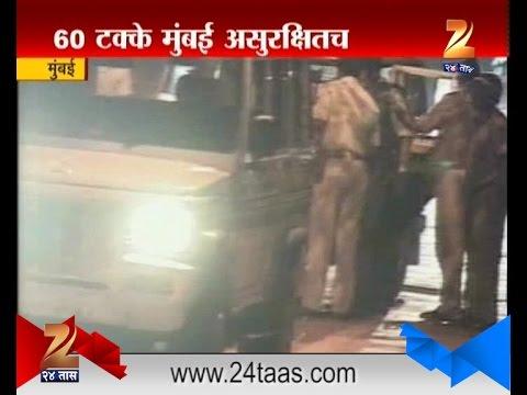 Mumbai : After 26/11 Terror Attack Is Mumbai Safe