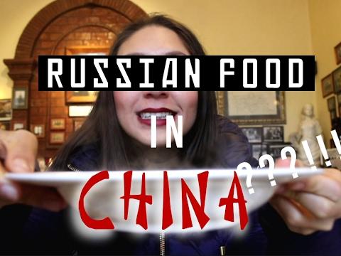 TRAVEL FOOD VLOG ⭐ Cafe Russia 1914 ⭐ Harbin, China