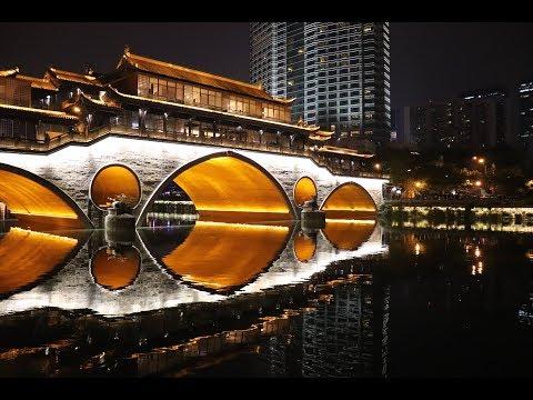 Chengdu | China Travel Film