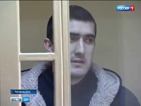 Уроженец Дагестана за содействие терроризму получил в Ростове пять лет тюрьмы