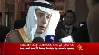 اجتماع فيينا يفشل في حسم مصير الأسد
