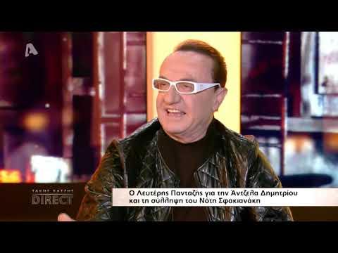Τάκης Χατζής DIRECT | Λευτέρης Πανταζής & Σταματίνα Τσιμτσιλή - 19/01/2021