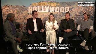 Марго Робби о фильме «Однажды... в Голливуде» для Sony Pictures