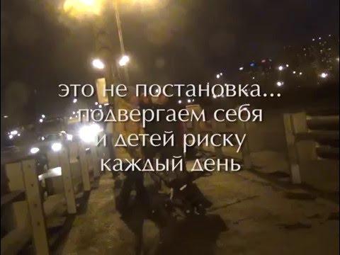 ЖК Левобережный, Химки, Совхозная ул. 27 и 29