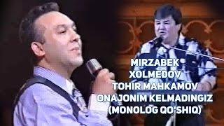 Mirzabek Xolmedov va Tohir Mahkamov - Onajonim kelmadingiz (monolog qo'shiq)
