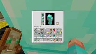 Новейший дюп в Minecraft PlayStation 4 Edition