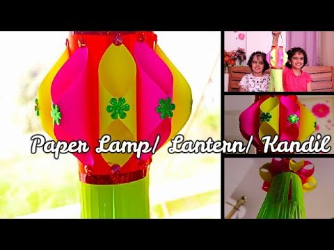 DIY Paper Lamp    Diwali Decoration Ideas    how to make paper lantern/ kandil    SaanveeKhushee