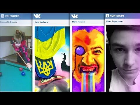 Страницы популярных Блогеров ВКонтакте Раньше и Сейчас