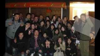 岡山市立高松中学校同窓会2013