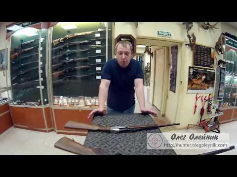 видео: Одностволки для пострелух от ЛАТЕК