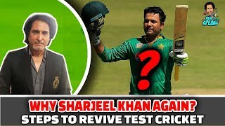 vuclip Why Sharjeel Khan Again? | Steps to Revive Test Cricket