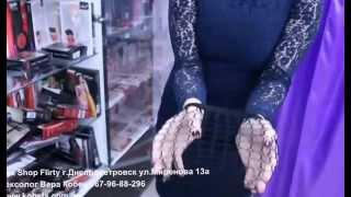 Сексуальные чулки и колготки Sex Shop Flirty с сексологом Верой Кобец